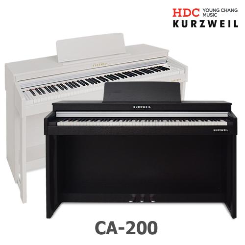 커즈와일 CA200
